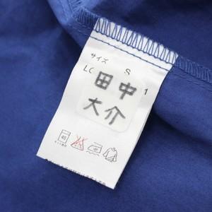 洗濯タグに貼るコットンお名前シール12ピース無地